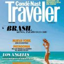 Renata Kuerten - Conde Nast Traveler Magazine Cover [Spain] (January 2015)
