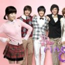 Korean Drama Boys Before Flowers Pictures