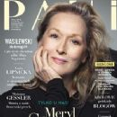 Meryl Streep - Pani Magazine Cover [Poland] (August 2016)