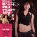 Nana Tanimura - 362 x 517