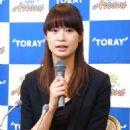 Saori Kimura - 454 x 605