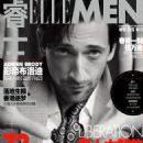 Adrien Brody - Elle Men Magazine Pictorial [China] (March 2012)