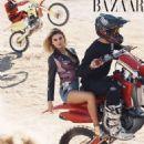 Selena Gomez – Harper's Bazaar Magazine (March 2018) adds