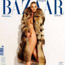 Carmen Kass Harper's Bazaar Spain January 2013 - 454 x 620