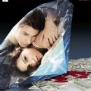 Blood Money 2012 Poster Starring Kunal Khemu and Amrita Puri