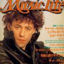 Bob Geldof - 454 x 624