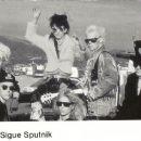 Sigue Sigue Sputnik