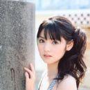 Sayumi Michishige - 454 x 671