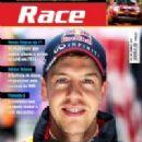 Sebastian Vettel - Race Magazine Cover [Brazil] (October 2013)