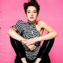 Shailene Woodley - Marie Claire Magazine Pictorial [United States] (April 2014)