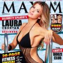 Laura Csortan Maxim Australia May 2013