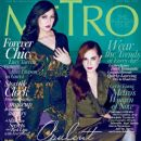Lucy Torres, Alice Dixson - Metro Magazine Cover [Philippines] (October 2012)