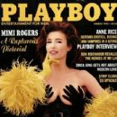 Mimi Rogers Playboy