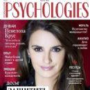 Penélope Cruz - Psychologies Magazine Cover [Russia] (March 2017)