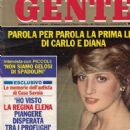 Princess Diana - Gente Magazine Cover [Italy] (19 February 1982)