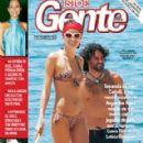 Ricardo Mansur, Isabeli Fontana, Gisele Bündchen, Camila Pitanga - Isto É Gente Magazine Cover [Brazil] (5 November 2007)