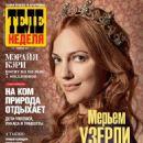 Meryem Uzerli - Tele Week Magazine Cover [Ukraine] (8 February 2016)