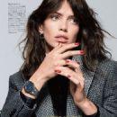 Amanda Wellsh - Vogue Supplement Magazine Pictorial [Japan] (August 2018) - 454 x 668