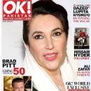 Benazir Bhutto - 454 x 615