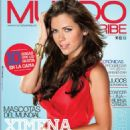 Ximena Duque - Mundo Caribe Magazine Cover [Colombia] (June 2014)