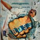 New Posters of Akshay Kumar in and as Boss 2013 - 443 x 640