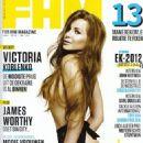 Victoria Koblenko FHM Netherlands June 2012 - 454 x 625