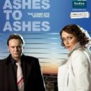 2008 British television programme debuts