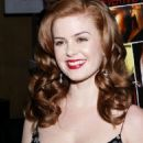 Isla Fisher The Lookout Premiere - 454 x 568