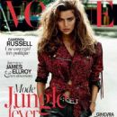 Cameron Russell Vogue Paris Cover April 2014