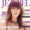 Rashida Jones - Jezebel Magazine Cover [United States] (August 2012)