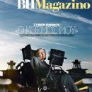 Stephen Hawking - 454 x 611