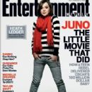 Ellen Page - Entertainment Weekly Magazine [United States] (8 February 2008)