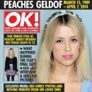 Peaches Geldof - 451 x 567