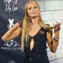 Paris Hilton Olivia Valere Disco In Marbella