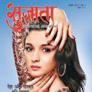Alia Bhatt - 454 x 643