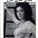 Edwige Fenech - Cine Zine Zone Magazine Cover [France] (October 1995)