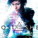 Ghost in the Shell (2017) - 454 x 255
