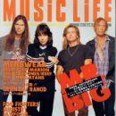 Paul Gilbert, Billy Sheehan, Pat Torpey, Eric Martin - Music Life Magazine Cover [Japan] (February 1996)