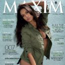 Lisa Haydon - Maxim Magazine Pictorial [India] (November 2012) - 454 x 604