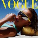 Edie Campbell – Vogue Paris Magazine (July 2018) - 454 x 588