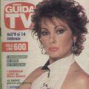 Edwige Fenech - Guida TV Magazine Cover [Italy] (8 February 1987)