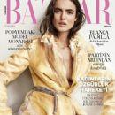 Harper's Bazaar Turkey January 2018 - 454 x 652