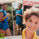 Tatum O'Neal - Screen Magazine Pictorial [Japan] (July 1981) - 454 x 388