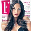 Megan Fox - 454 x 573