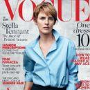 Vogue UK July 2015