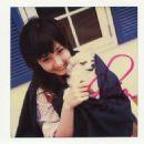 Erika Sawajiri - 454 x 552