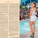 Jennifer Lopez - 7 Dnej Magazine Pictorial [Russia] (21 March 2016)