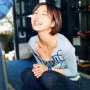 Ryôko Hirosue - 454 x 620