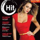 María Elisa Camargo- Hit Magazine Mexico April 2013 - 454 x 587