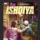 Dedh Ishqiya New posters 2014